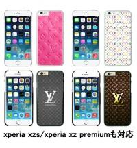 ルイ・ヴィトンiphoneX Xperia Xz2/Xz2 compactケース ブランド エクスペリアZ5/Z4/Z3 ケース Galaxy S9/S9+/S8/S7 edge plusカバー Galaxy Note5/4/3、iphone8/8 plus 7/7Plusカバー