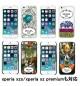 プラダ チェック柄 LV風iphoneX/8/8Plus iphone7/7 plus Xperia XZs SO-03J/SOV34ケース Galaxy s9/s9 plus エクスぺリア XZ Premium so-04j/sov36カバー ダミエ prada GALAXY Note8/s7/s7 edge iphone6s/6s plusスマホケース