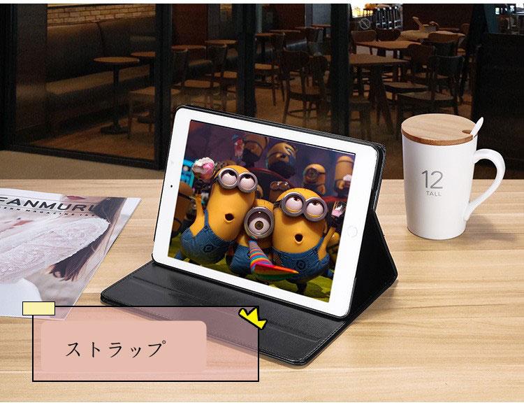 ブランド コピー iPad 2081ケース